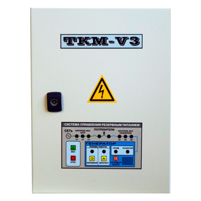 Автоматика ТКМ-V3 с ИУ3с + ПБ3-12 в Кузнецке